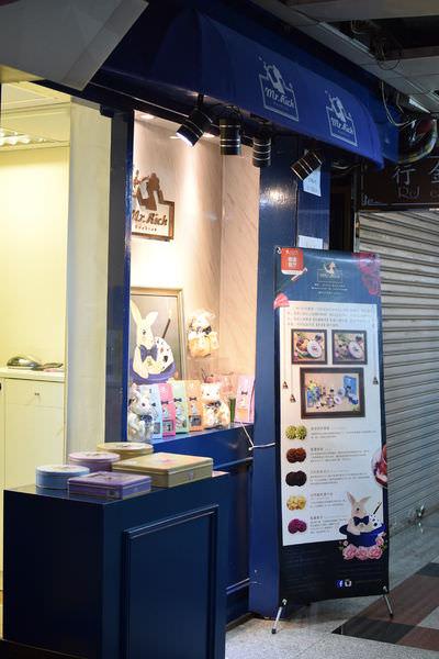 Jordan store pictures1.JPG