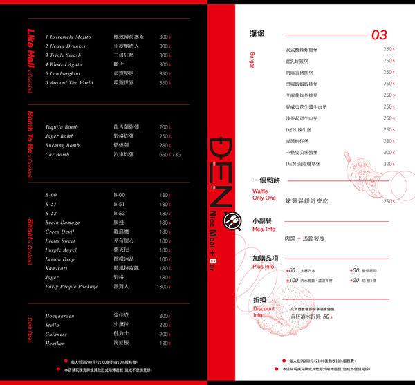 菜單0912發包-03.jpg