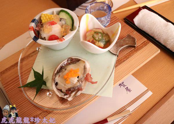 晚餐IMG_9004.JPG