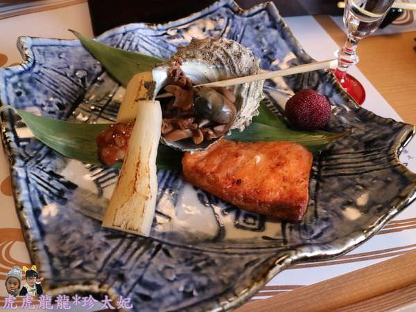晚餐IMG_9019.JPG