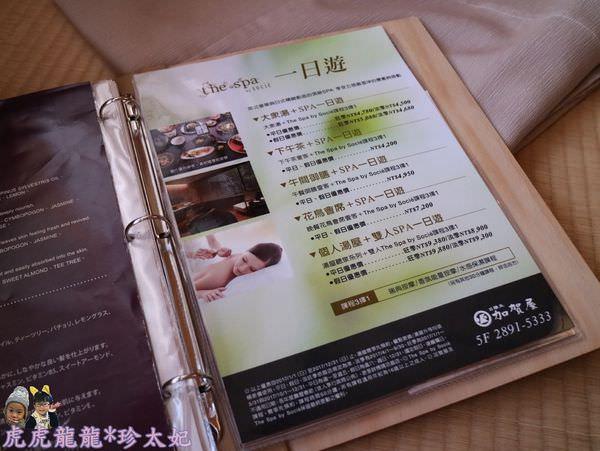 IMG_8993.JPG