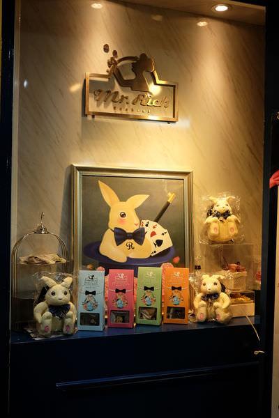 Jordan store pictures2.JPG