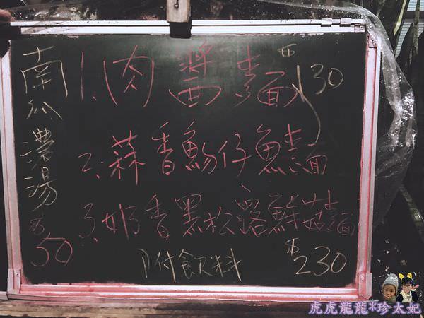 IMG_2258.JPG